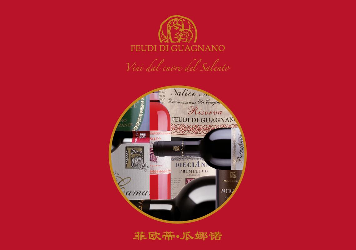 L'alta cucina cinese incontra a Milano il Negroamaro di Feudi di Guagnano